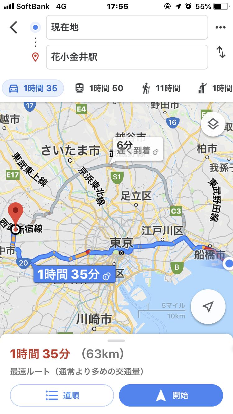東京 サッカー bbs